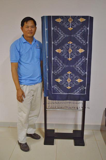 Pav Eang Khoing